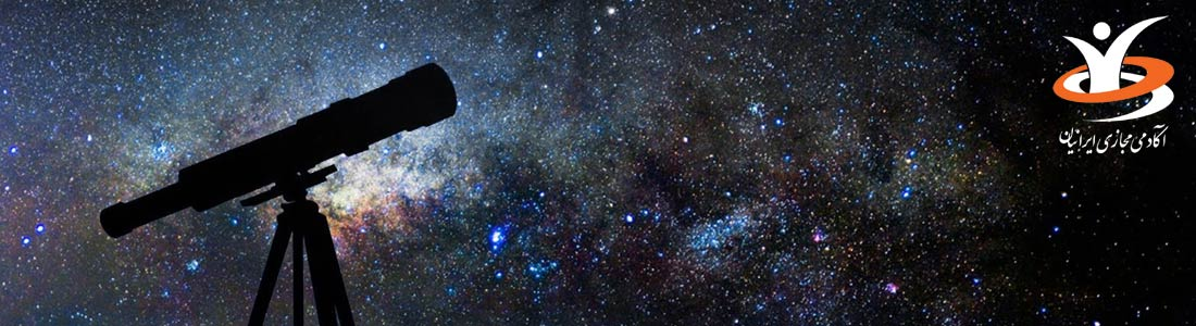 ستاره شناسی مقدماتی, آموزش نجوم