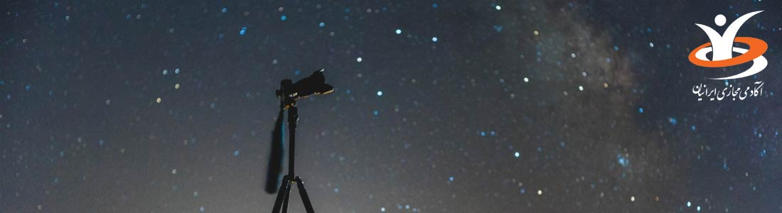 عکاسی نجومی