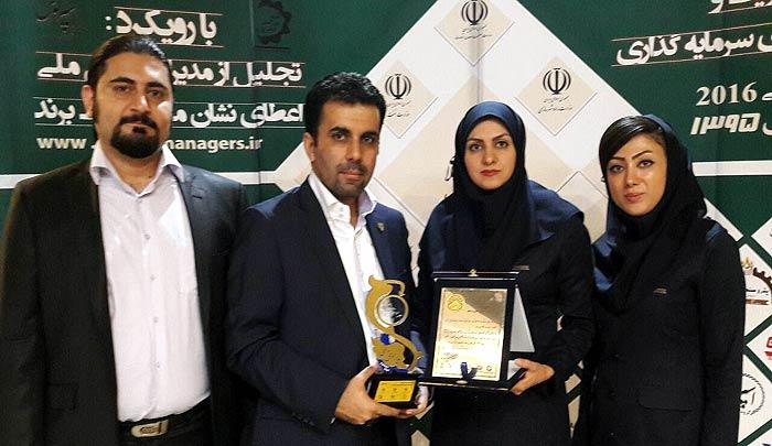 آکادمی ایرانیان