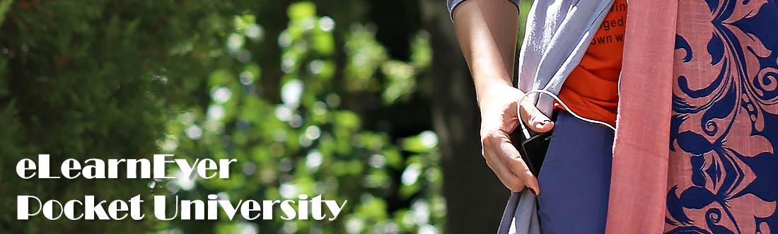pocket-university2