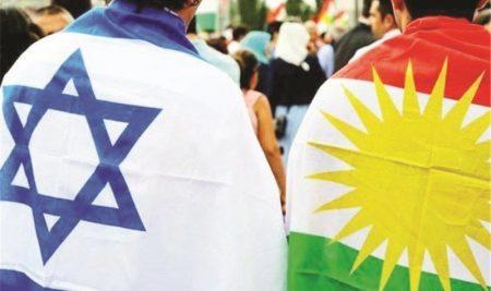 کردستان را به اسرائیل هدیه ندهید