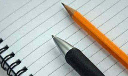 تماشا کنید/هنگام نوشتن در مغز ما چه می گذرد؟