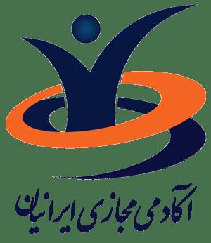 آکادمی مجازی ایرانیان