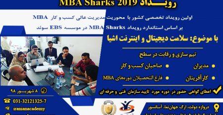MBA Sharks- evand