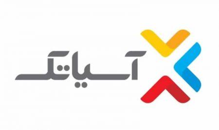 آسیاتک و آکادمی مجازی ایرانیان همکاری می کنند